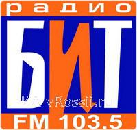 radio-bit-bryansk