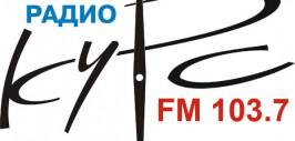 radio-kurs