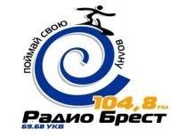 радио брест слушать