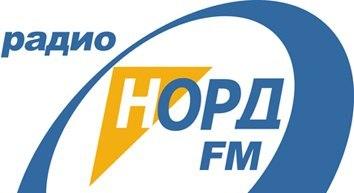 радио норд фм