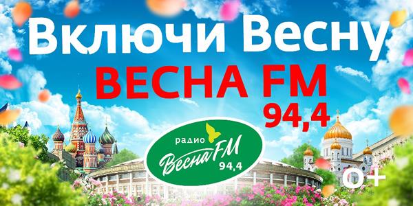 радио скай фм транс: