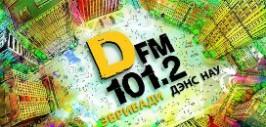 слушать бесплатно радио дифм