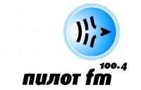слушать радио бесплатно пилот