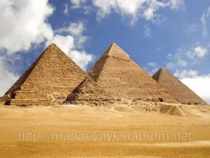 Радио Пирамида Назарово слушать онлайн