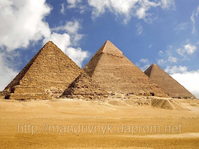 пирамида радио