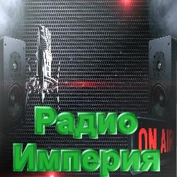 radio-imperiya
