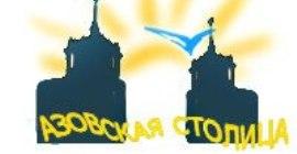 Радио Азовская столица