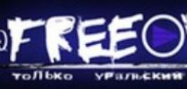 радио free hop