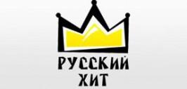 радио русский хит слушать онлайн