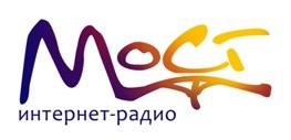 радио мост новосибирск