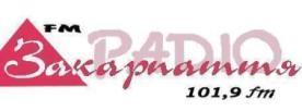 радио закарпаття