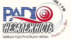 радіо незалежність