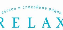 Радио Relax Киев