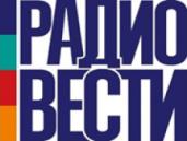 радио вести украина