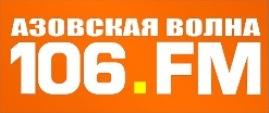 радио азовская волна