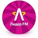 радио лидер