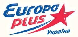 Европа Плюс Украина
