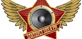 Пионер FM Златоуст