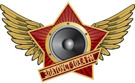 Радио Пионер FM Златоуст слушать онлайн