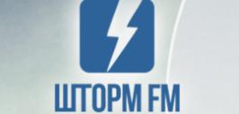 радио шторм онлайн
