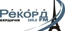 Рекорд ФМ Бердичев