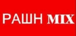 russian mix радио