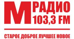 м радио
