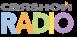 связной радио