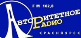 авторитетное радио