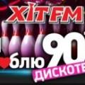 радио дискотека 90-х на хіт fm