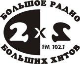 радио 2х2