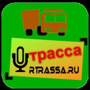 radio-trassa-onl