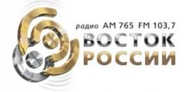 Радио Восток России