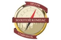 радио золотой компас