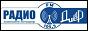 радио диёр
