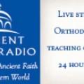 радио древняя вера