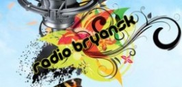 радио онлайн брянск