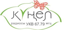 радио кунел