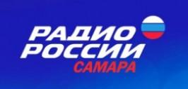 радио россии самара