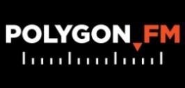 полигон фм