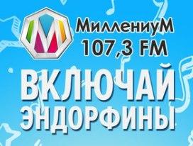 радио миллениум