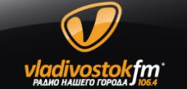радио онлайн владивосток