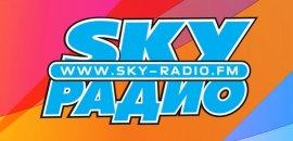 Скай радио Эстония