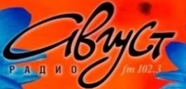 август радио онлайн