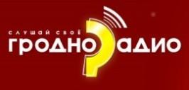 радио гродно онлайн