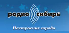 радио сибирь улан удэ онлайн