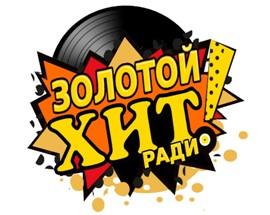 радио золотой хит
