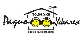 Картинки по запросу Радио Уфалея
