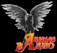 radio-angelov