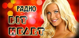радио bit heart